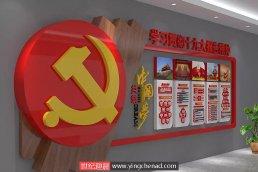 企业党建文化墙建设