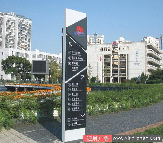 户外标识牌,西安广告标识牌