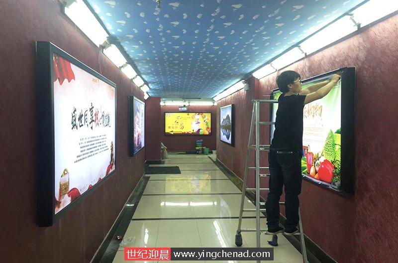 拉布<a href=/guanggaozhizuo/dengxiangzhizuo/ target=_blank class=infotextkey>灯箱</a>