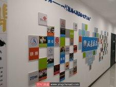 <font color='red'>企业文化墙</font>装饰制作
