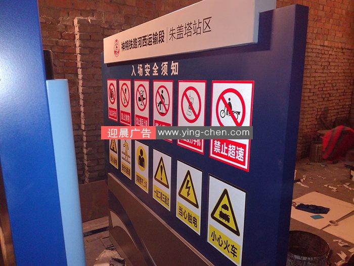 西安公共标识,西安广告标识,西安标牌厂