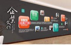 企业形象墙设计展示