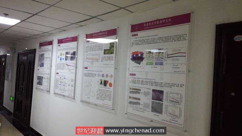 西安理工大学<a href=/guanggaozhizuo/guanggaodiaoke/ target=_blank class=infotextkey>亚克力</a>展板