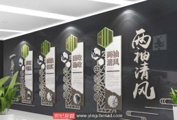 PVC+亚克力雕刻文化墙