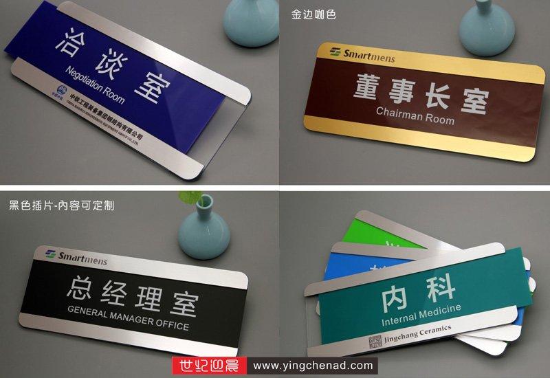 <a href=http://www.yingchenad.com/guanggaozhizuo/guanggaodiaoke/ target=_blank class=infotextkey>亚克力</a>标识牌