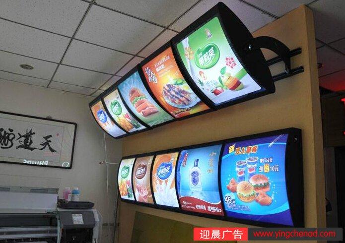 西安<a href=/guanggaozhizuo/dengxiangzhizuo/ target=_blank class=infotextkey>灯箱</a>制作,超薄灯箱,led灯箱,奶茶灯箱,点餐灯箱,广告灯箱