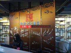 熙盛文化集团-铜板烤漆