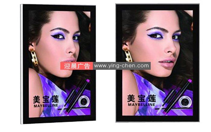 吸盘<a href=http://www.yingchenad.com/guanggaozhizuo/dengxiangzhizuo/ target=_blank class=infotextkey>灯箱</a>,西安广告灯箱,西安广告制作