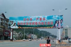 西安横跨广告牌施工
