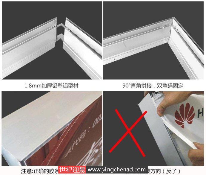 UV软膜灯箱安装注意事项 第3张