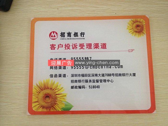<a href=http://www.yingchenad.com/guanggaozhizuo/guanggaodiaoke/ target=_blank class=infotextkey>亚克力</a>UV打印