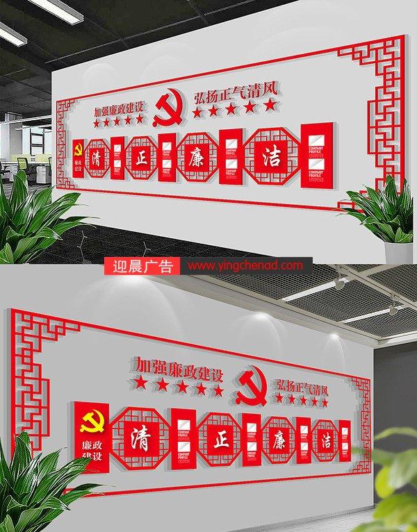 党建<a href=/anli/LOGOxingxiangqiang/ target=_blank class=infotextkey>文化墙</a>