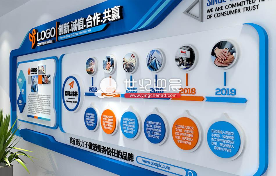 企业形象墙设计,公司文化墙设计