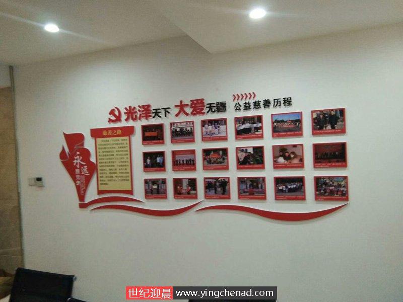 党建<a href=/anli/LOGOxingxiangqiang/ target=_blank class=infotextkey>文化墙</a>设计制作施工