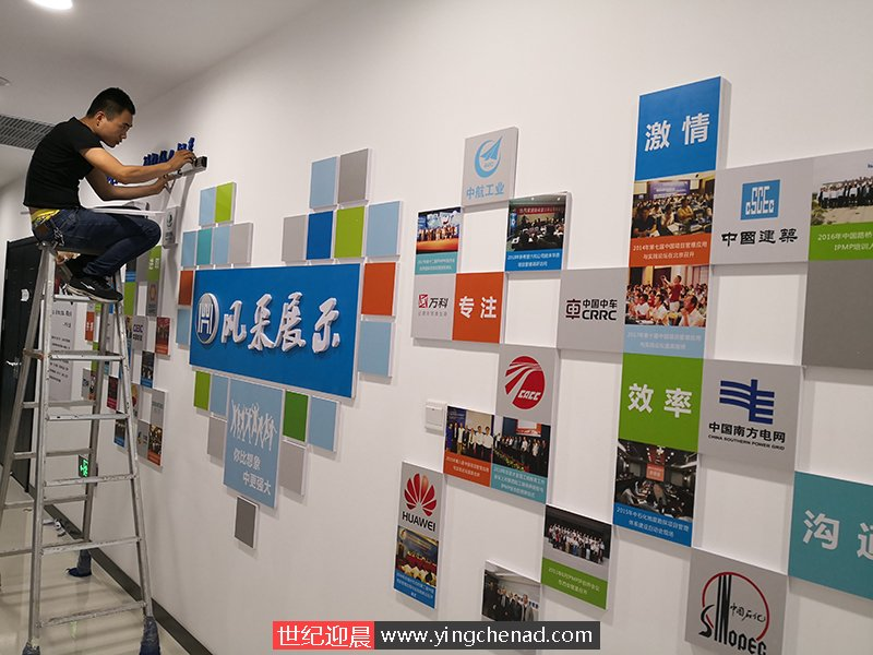 <a href=/anli/LOGOxingxiangqiang/ target=_blank class=infotextkey>文化墙</a>布置