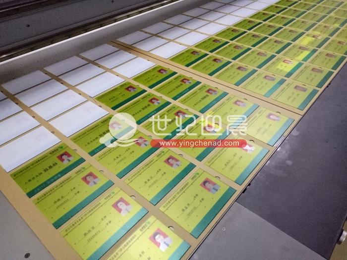 PVC板彩印加工优势