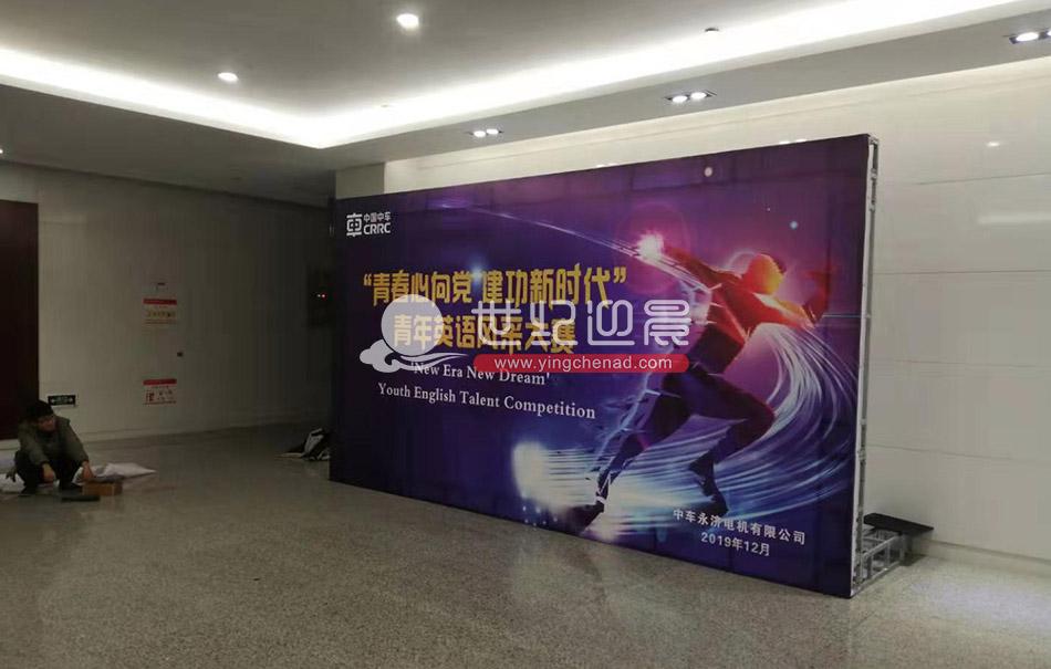 中国中车活动桁架搭建