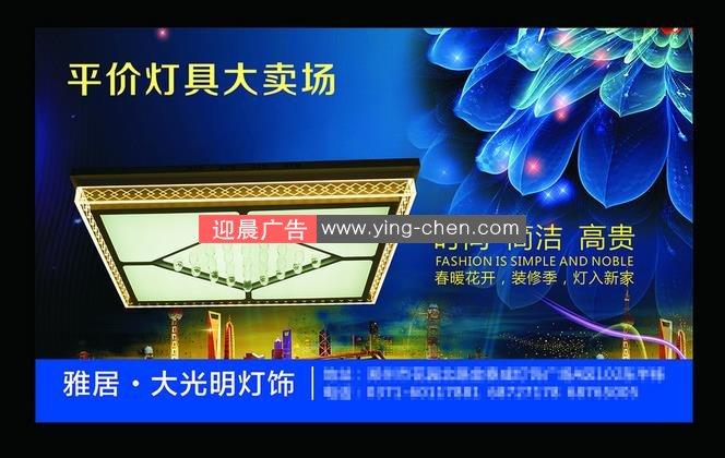 西安<a href=/guanggaosheji/ target=_blank class=infotextkey>广告设计</a>,促销海报设计