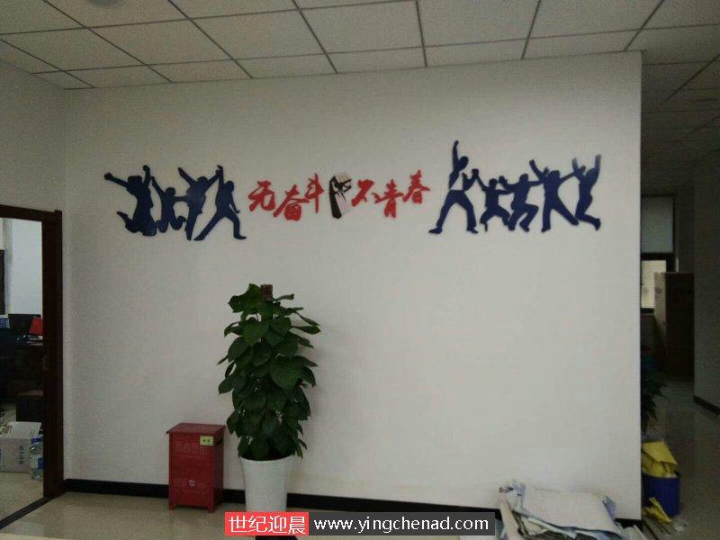 文化墙建设,企业背景墙,企业文化墙