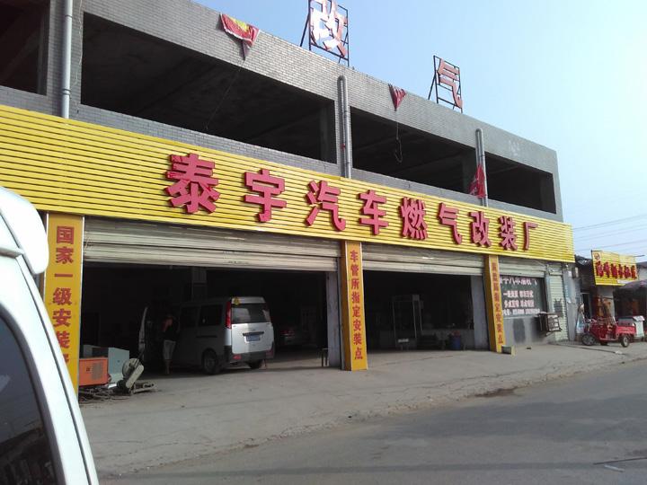 西安广告制作公司