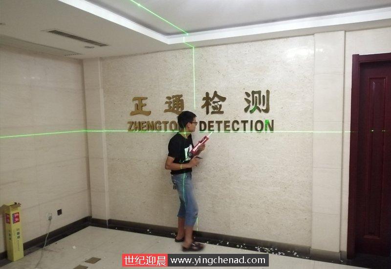 企业<a href=/anli/LOGOxingxiangqiang/ target=_blank class=infotextkey>背景墙</a>