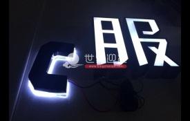 LED发光字的几大常见问题