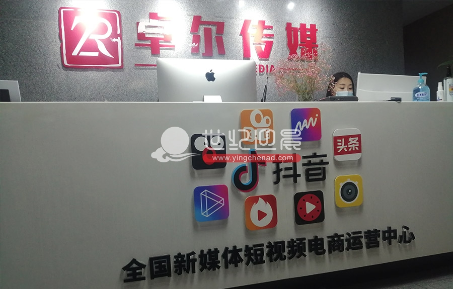 卓尔传媒网络视频公司背景墙设计制作完工