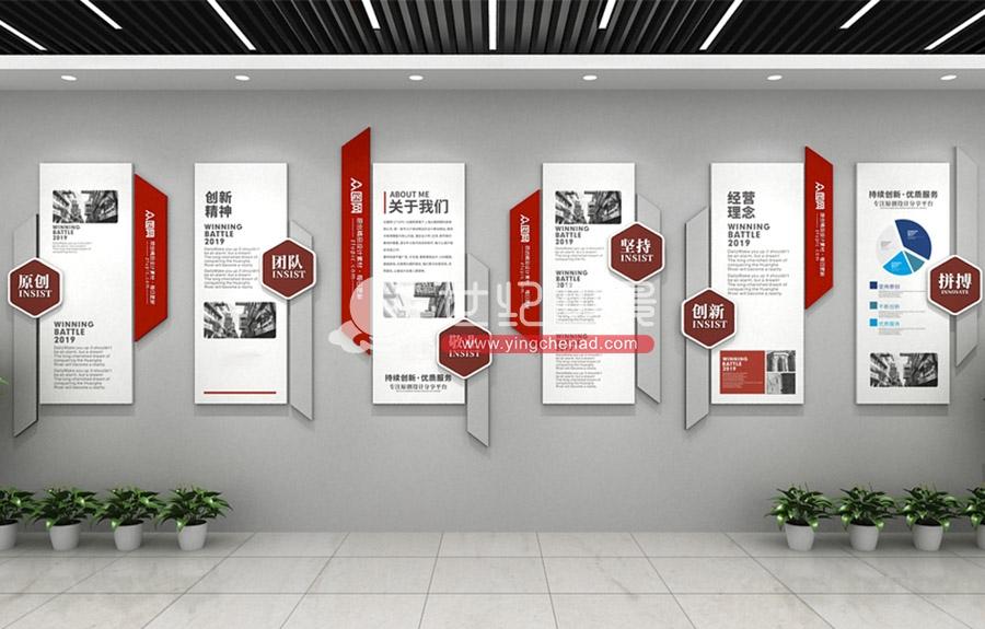 科技公司<a href=/anli/LOGOxingxiangqiang/ target=_blank class=infotextkey>文化墙</a>设计