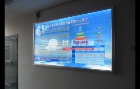 广告灯箱制作时不同材质框架性能上有何区别?