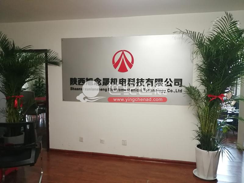 科技公司背景墙-黑色水晶字