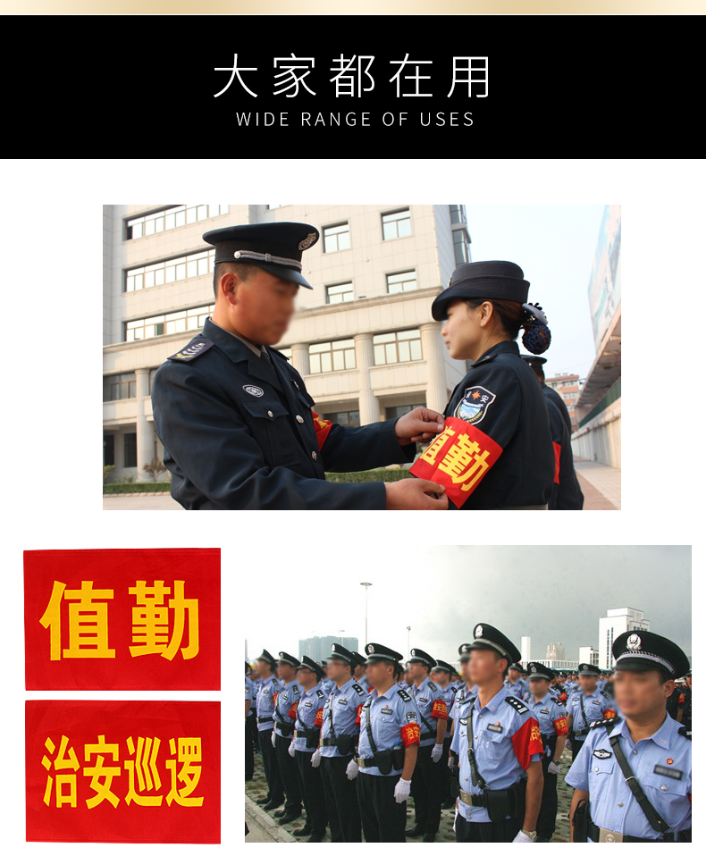 红袖章订做 安全员袖标 志愿者定制
