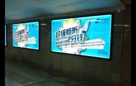灯箱广告制作在广告行业的发展趋势