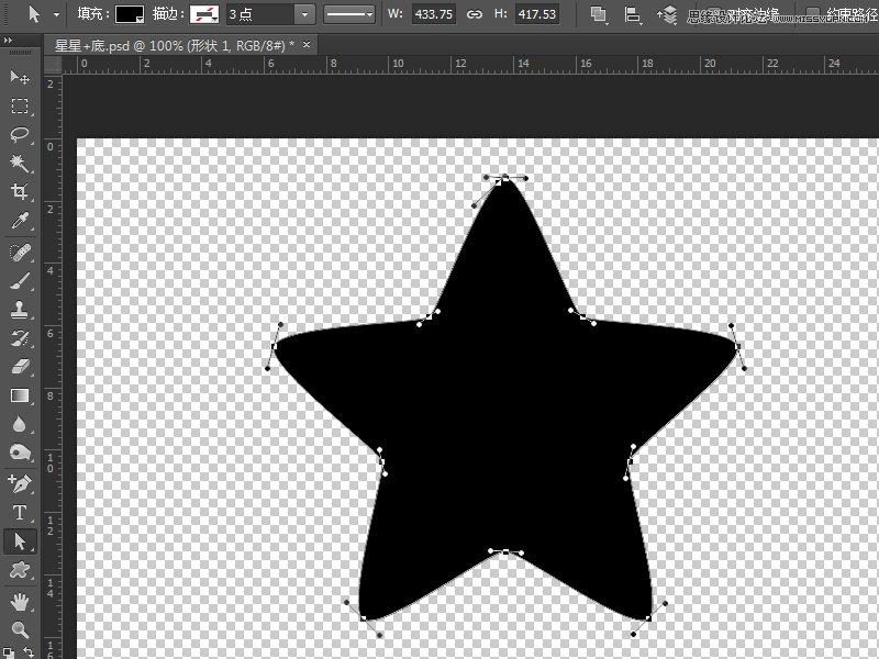Photoshop绘制梦幻发光的五角星教程