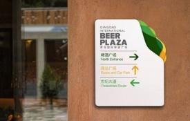 门牌设计制作对门牌设计发展的标准:易解、好