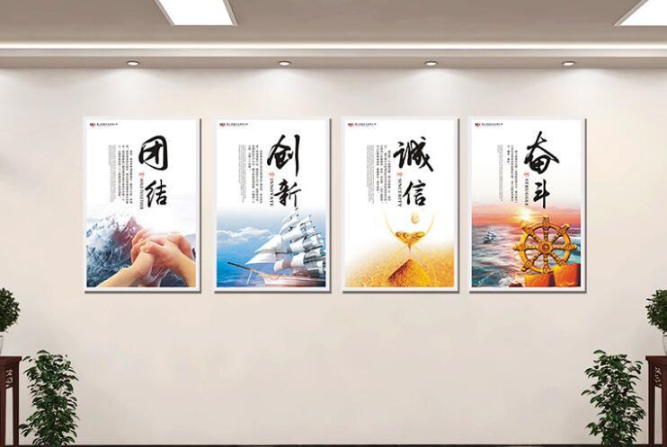 学校企业文化创意展板设计