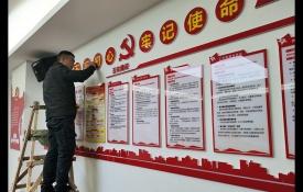 党建文化墙设计 企业党员活动室广告制作